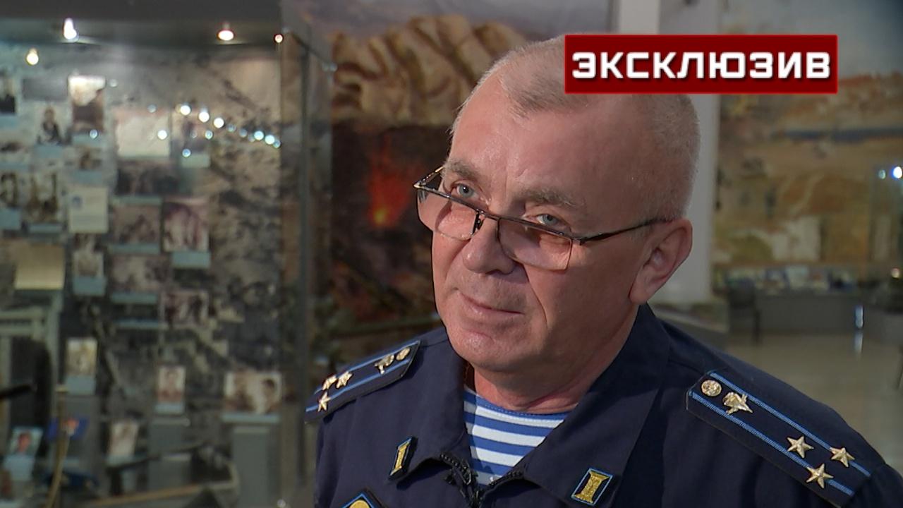 Свидетельство очевидца: полковник Алексей Смирнов рассказал, как происходил бой девятой роты в Афганистане