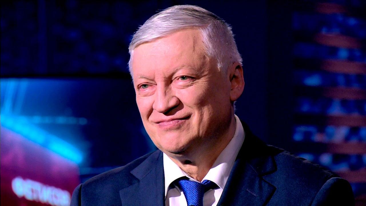 Интервью с Анатолием Карповым
