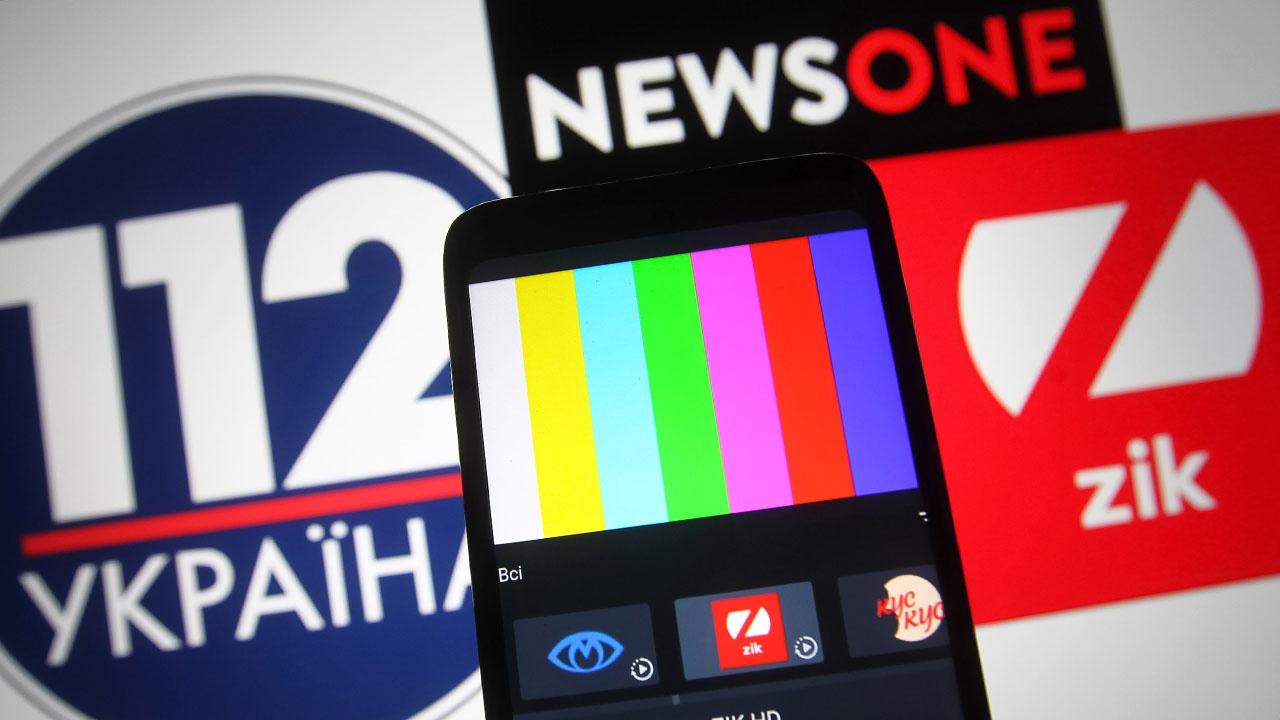 Три украинских телеканала из санкционного списка Зеленского учредили медиахолдинг