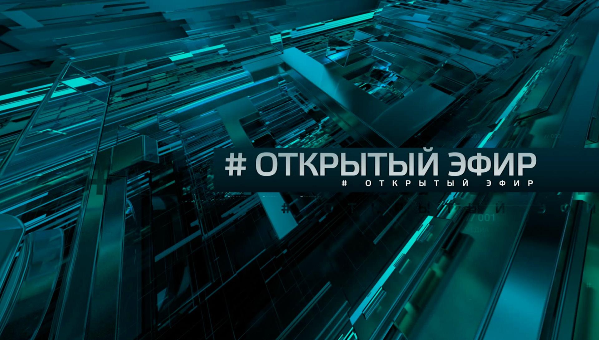 Выпуск от 24.02.2021 г. Рейды и санкции на Украине и возвращение войны в ДНР