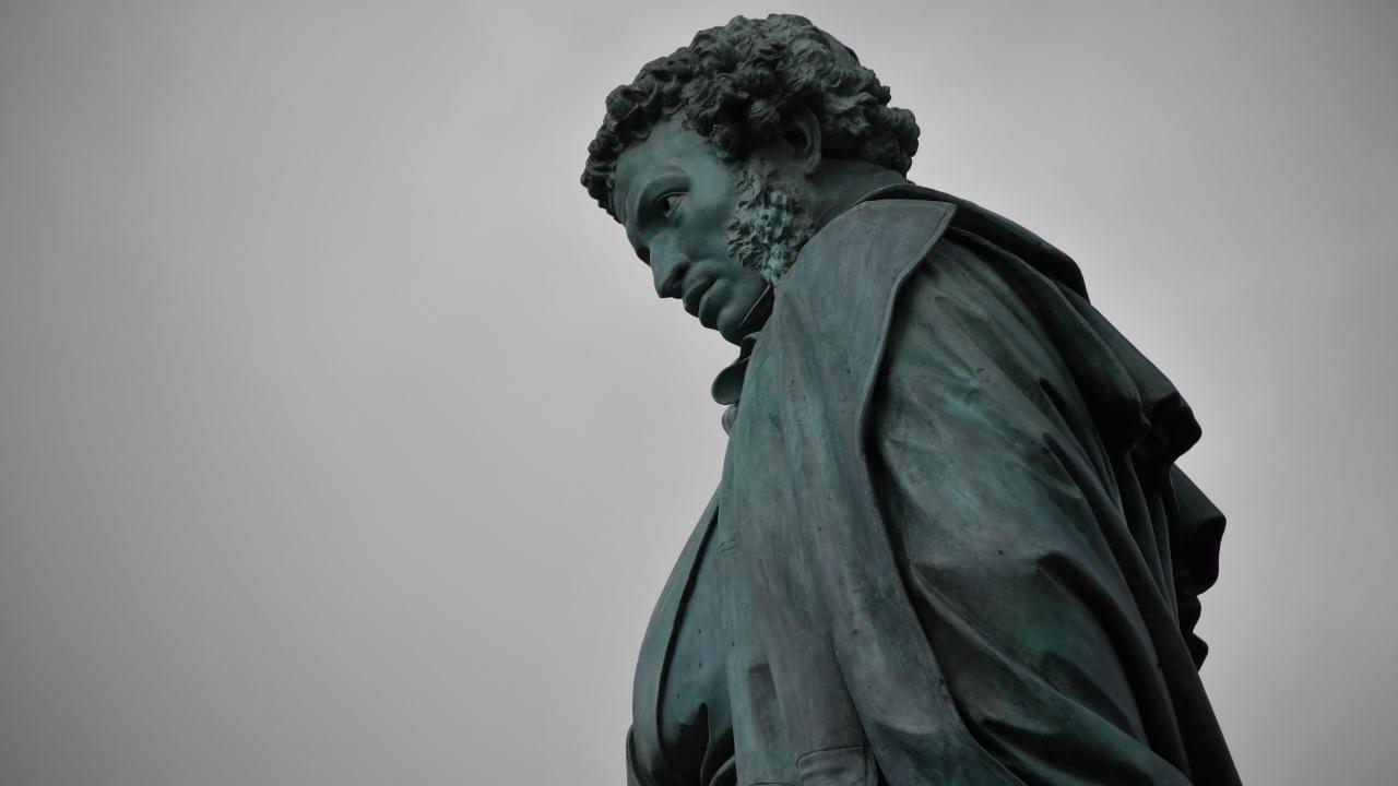 В Петербурге представили уникальный документ о ранении Пушкина