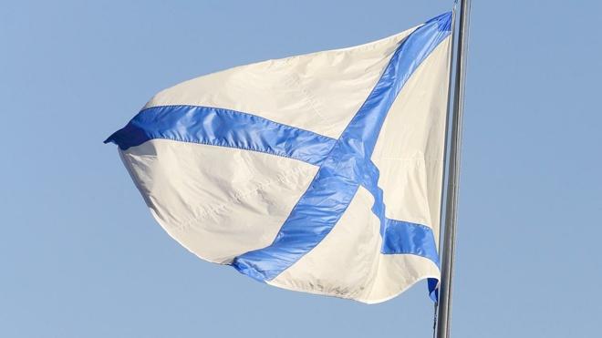 Черноморский флот приступил к слежению за кораблями греческих и испанских ВМС