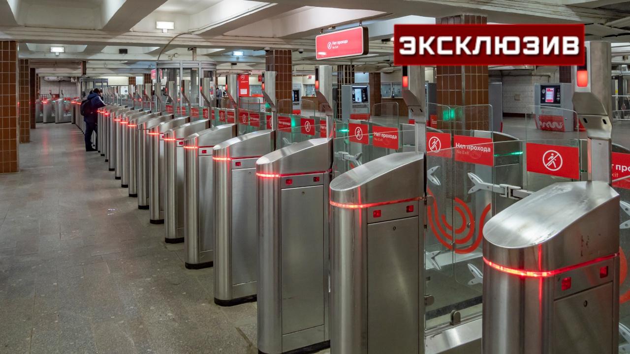 В московском метро объяснили появление экранов с камерами