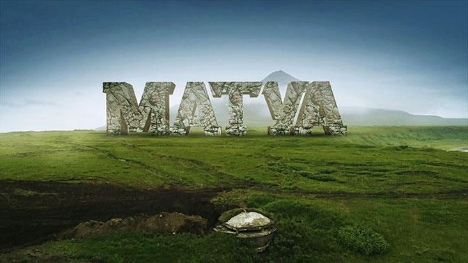 «Остров Матуа»