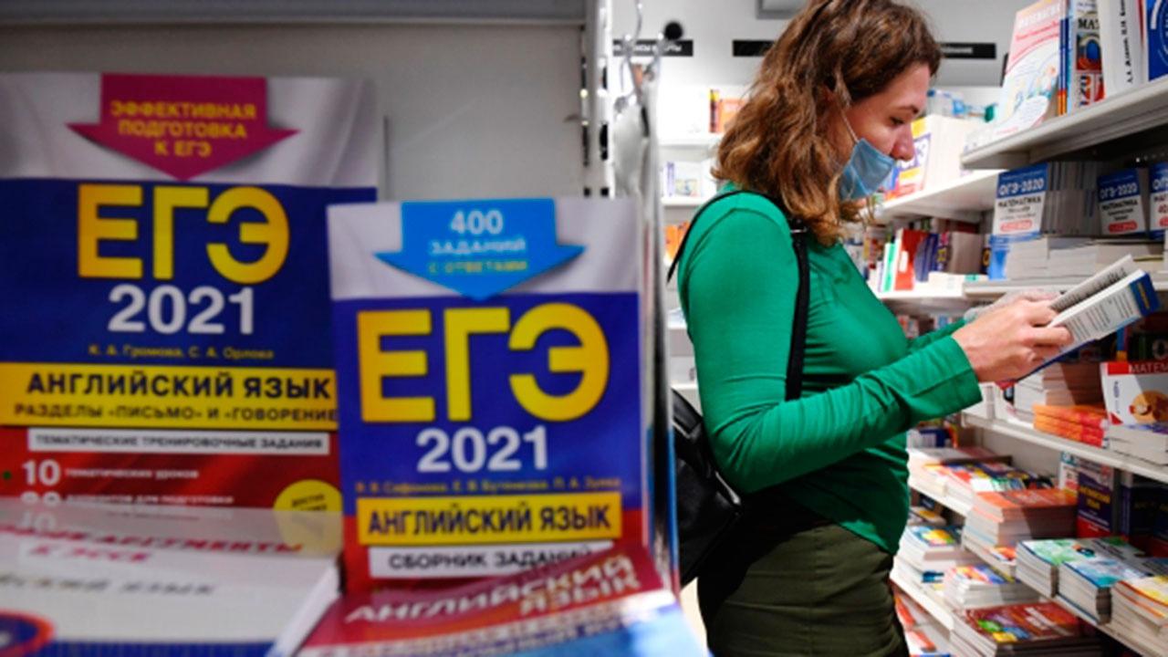 Названа дата начала ЕГЭ в 2021 году