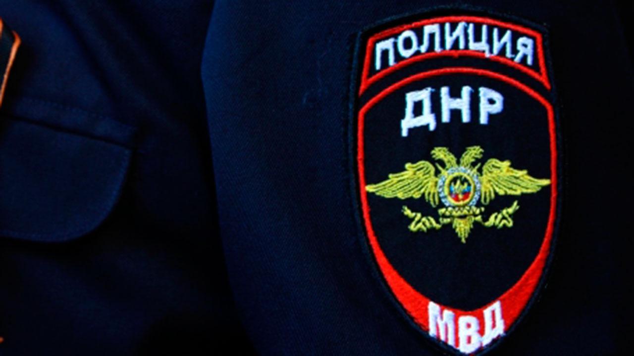 Сотрудник полиции ДНР убит снайпером во время эвакуации детей