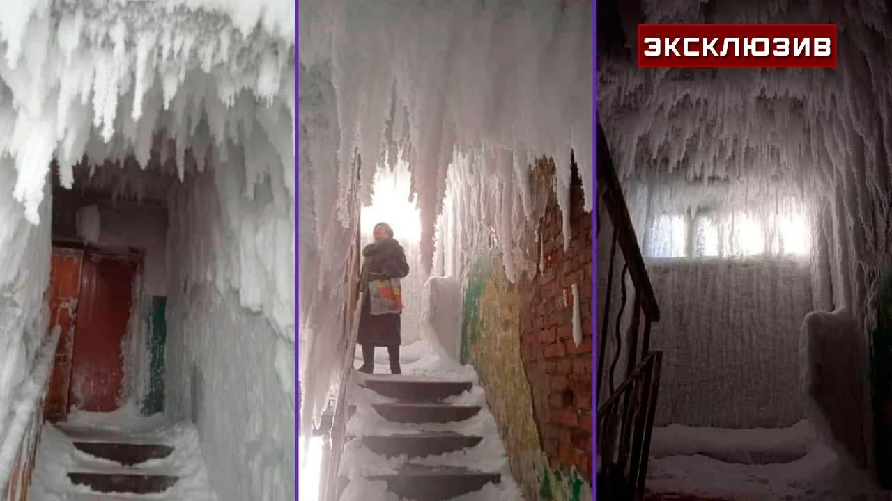 В обросшем сталактитами жилом доме в Коми начали уборку после жалоб местных жителей