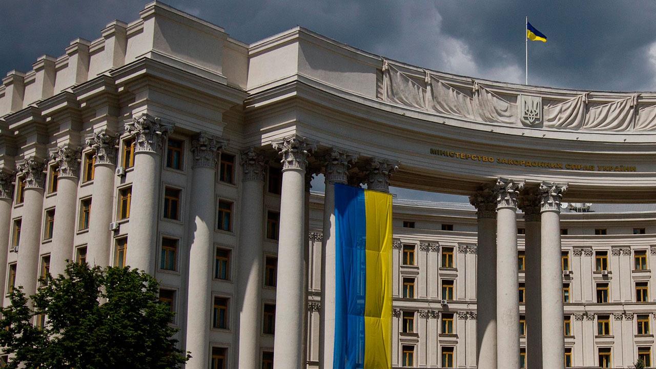 МИД Украины потребовал премьера Словакии извиниться за шутку о «передаче» РФ Закарпатья