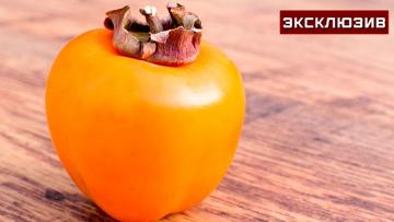 Запретный плод: чем опасна для здоровья хурма