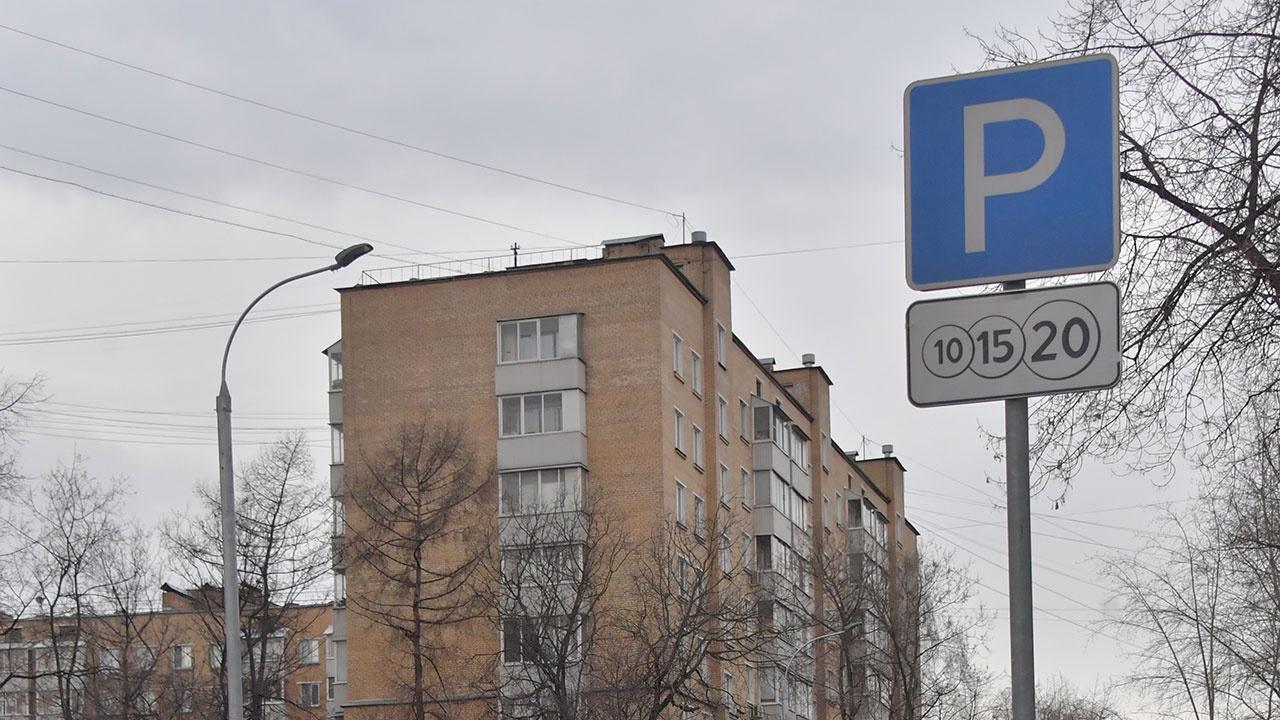 В Москве вырастут цены на платных парковках