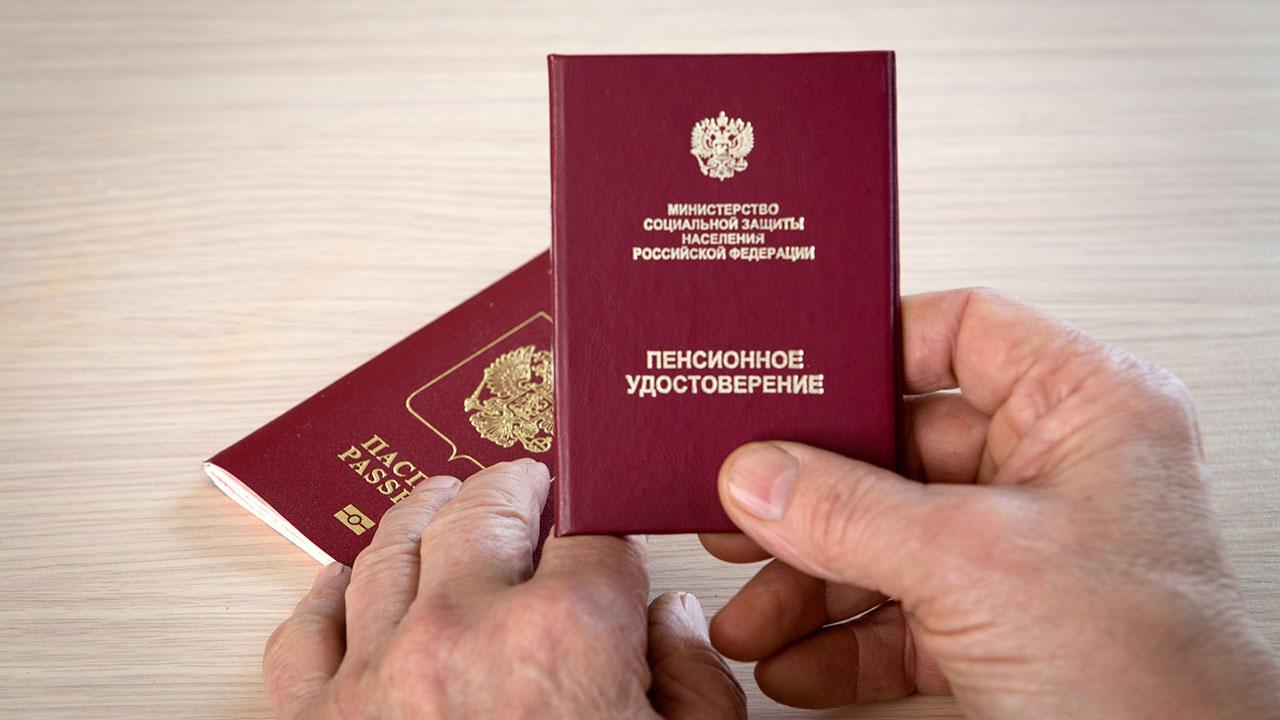 Россиянам раскрыли способ повысить будущую пенсию