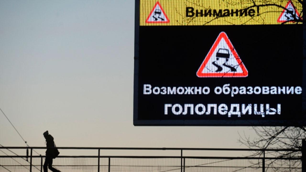 Праздник с морозцем: восьмого марта в Москве ожидается метель и гололедица