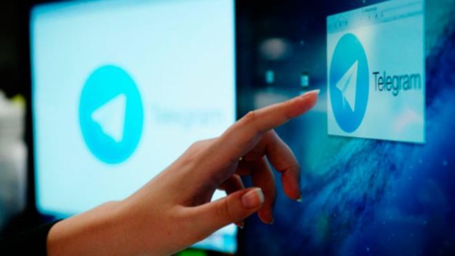 СМИ: Роскомнадзор потребовал от Telegram заблокировать собирающих личные данные ботов