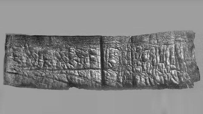 Ученый разгадал тайну древнего библейского свитка