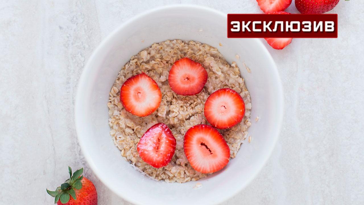 Диетолог рассказала, какие каши полезно есть на завтрак