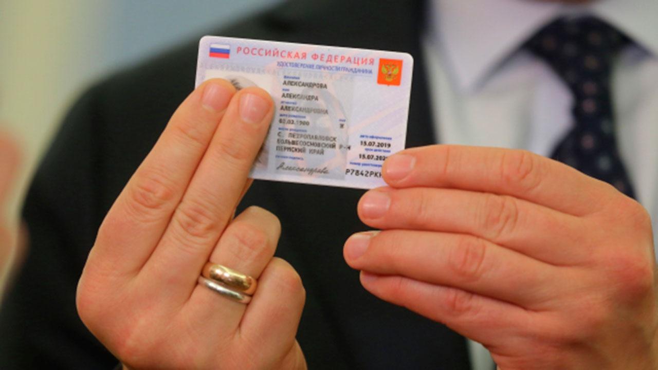Электронные паспорта могут появиться в РФ в декабре 2021 года