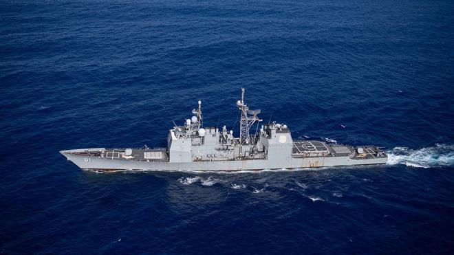 Силы Черноморского флота следят за действиями крейсера ВМС США в акватории Черного моря