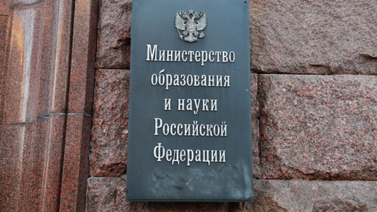 В Минобрнауки заявили о возвращении иностранных студентов ряда стран на учебу в РФ