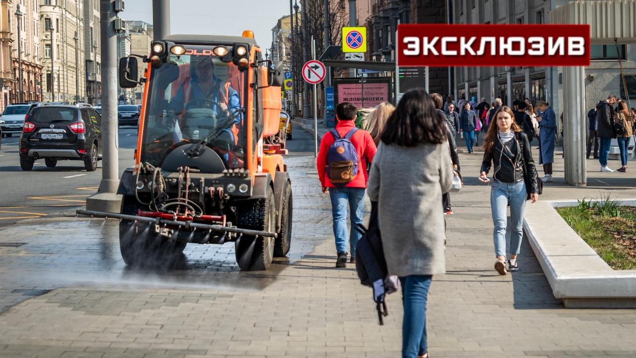 Синоптик рассказал, когда в Москве наступит весеннее потепление