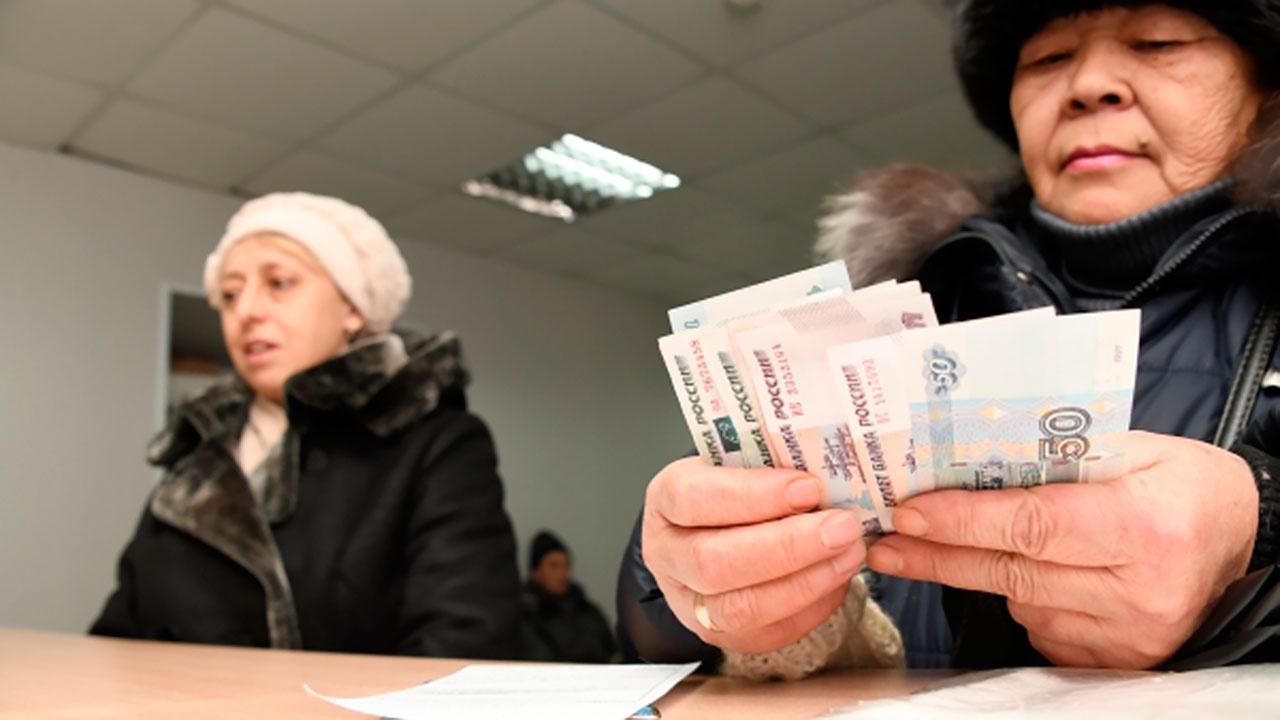В России могут индексировать пенсии новой категории граждан