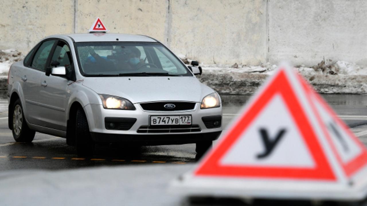 МВД РФ утвердило новые правила сдачи экзаменов на водительские права