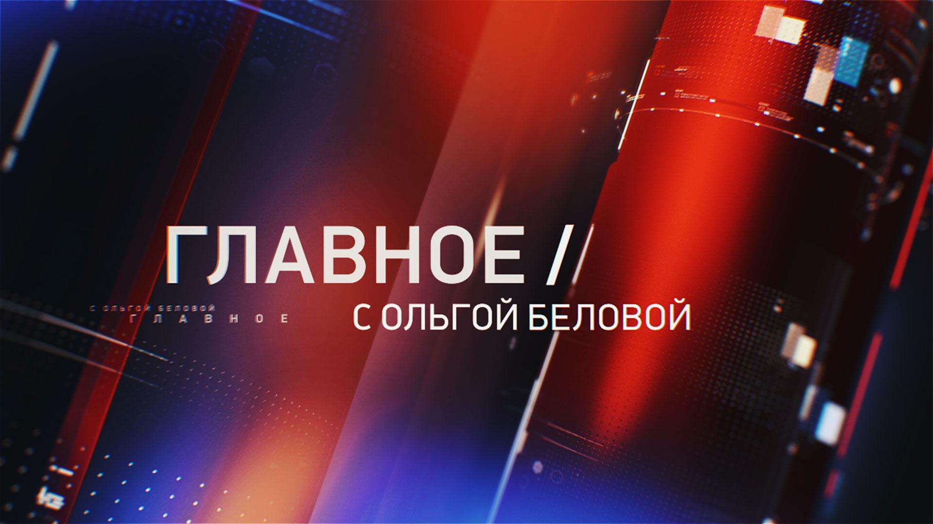https://mcdn.tvzvezda.ru/storage/news_other_images/2021/03/29/df3c8314aa6c4a7297090ef3ce25e159.jpg