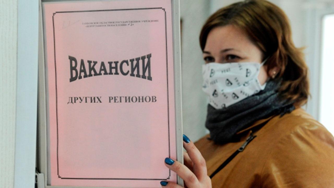 Путин: к концу года нужно восстановить показатели рынка труда до уровня 2019 года