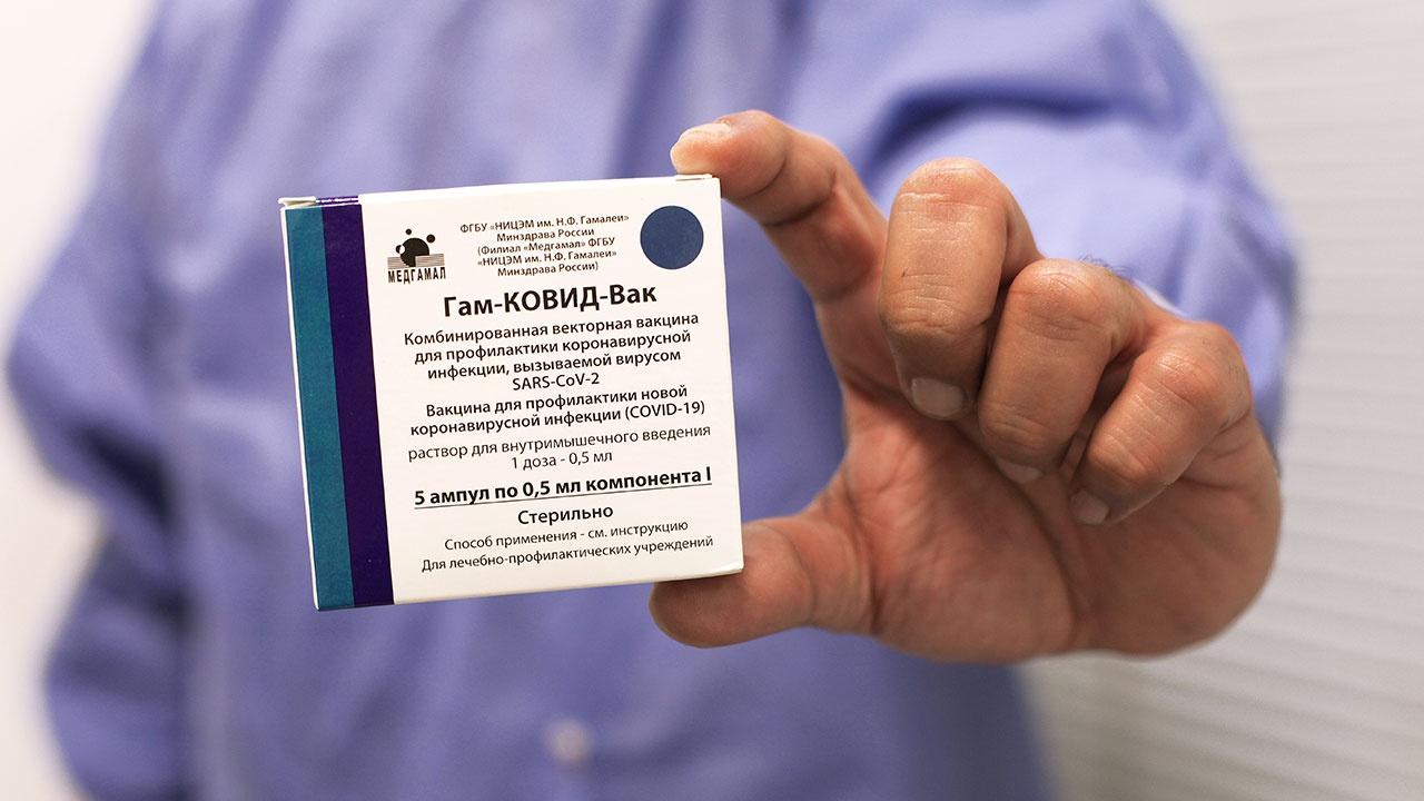 Панама зарегистрировала российскую вакцину «Спутник V»