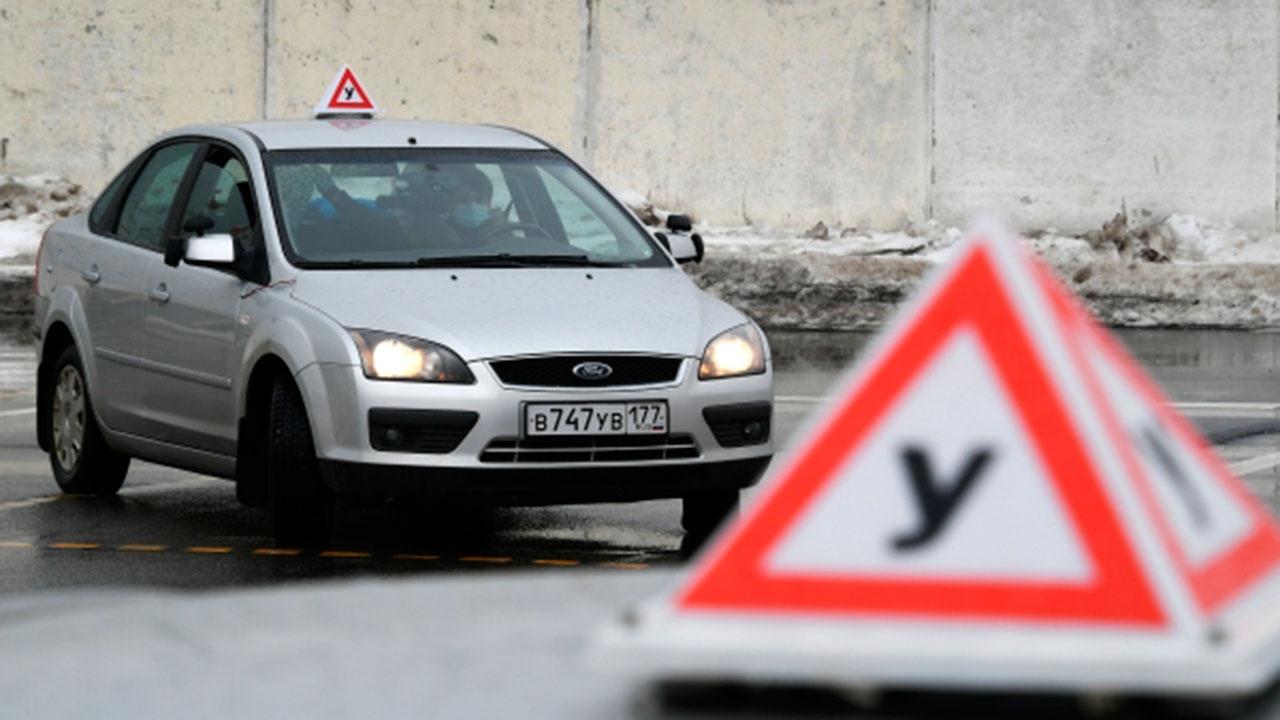 В России изменился экзамен на водительские права