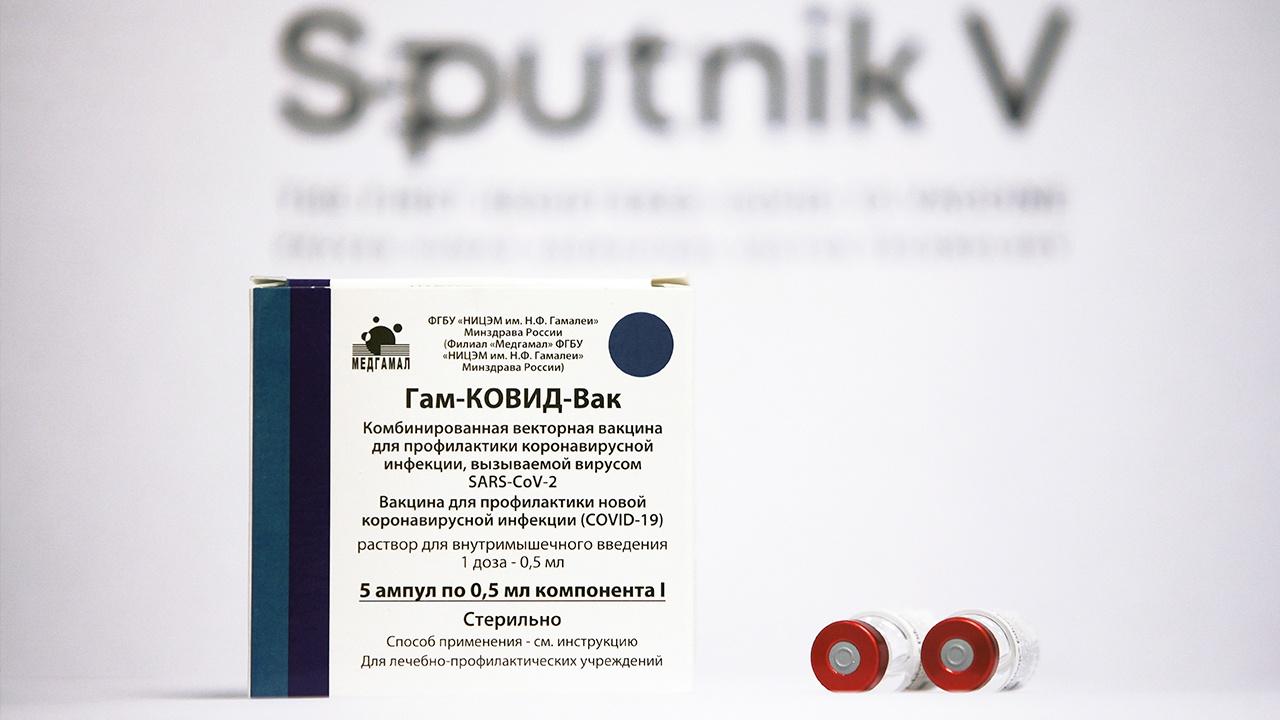 Германия начала обсуждать с РФПИ соглашение о покупке «Спутник V»
