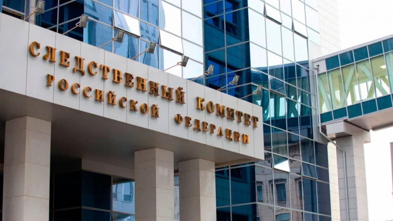 Бастрыкин взял на контроль дело о хищении денег у дочери Чкалова