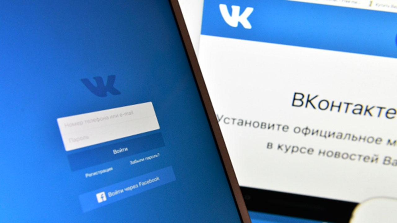 ФСИН опровергла информацию о блокировке страницы в социальной сети «ВКонтакте»