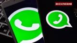 Эксперт предположил, как можно обезопасить свой аккаунт от злоумышленников в WhatsApp