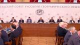 Страсть к познанию: Сергей Шойгу рассказал об экспедициях и планах РГО