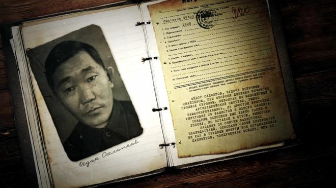 Кровь за кровь: как якутский снайпер Федор Охлопков отплатил нацистам за гибель брата