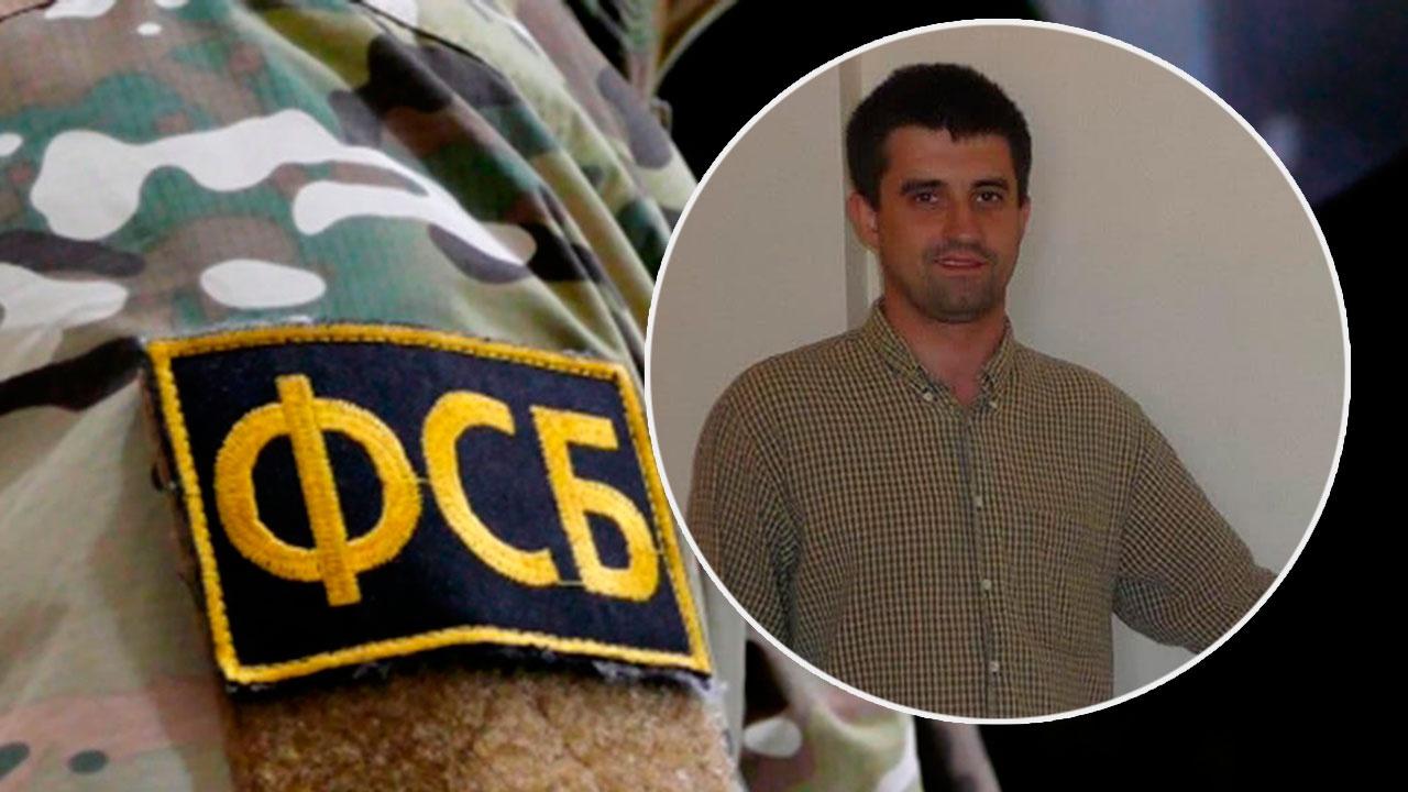 В ФСБ РФ по Санкт-Петербургу раскрыли личность задержанного украинского дипломата