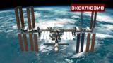 Космонавт Юрчихин назвал три причины возможного ухода России с МКС