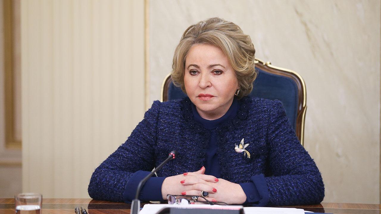 Матвиенко заявила, что законы для реализации послания Путина примут в ближайшее время