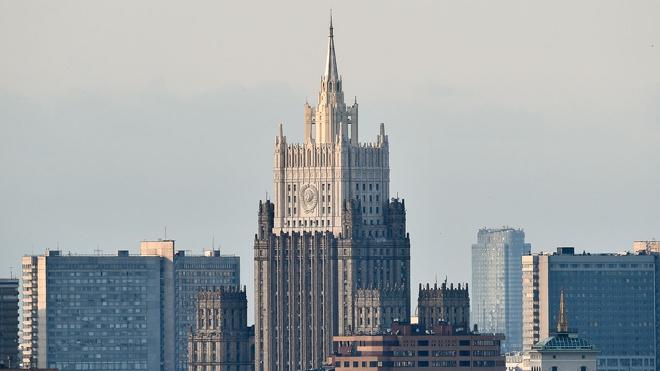 В МИД РФ сравнили действия Чехии с произведениями Кафки