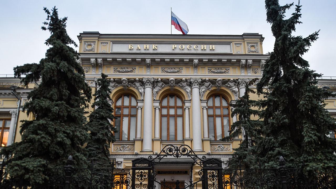 Банк России повысил ключевую ставку до 5%