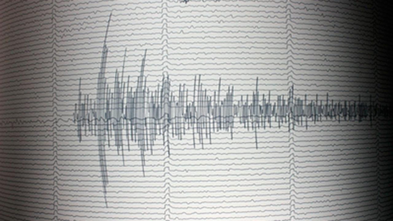 Сразу три землетрясения произошли на Камчатке