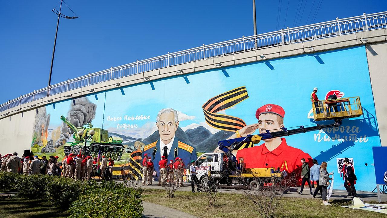 Сочинские юнармейцы нарисовали «Граффити Победы»