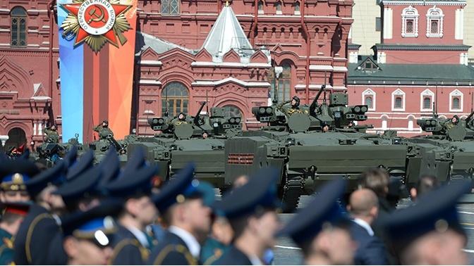 Москва. Красная площадь. Военный парад, посвященный 76-й годовщине Победы в Великой Отечественной войне 1941—1945 гг.