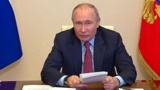 Путин заявил о сохранении макроэкономической стабильности в России