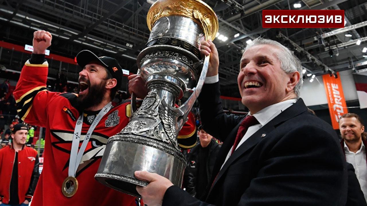 «Мы на все стены наклеили фото Кубка Гагарина»: тренер «Авангарда» Боб Хартли рассказал, как стать чемпионом