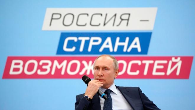 Путин поручил разработать механизм выдачи вида на жительство в упрощенном порядке финалистам конкурса «Россия-страна возможностей»