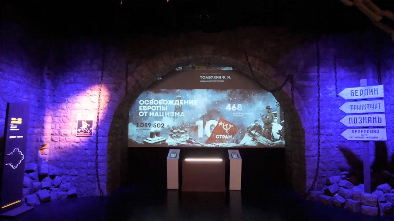 Юнармейцы сняли короткометражку об освобождении Европы советскими воинами