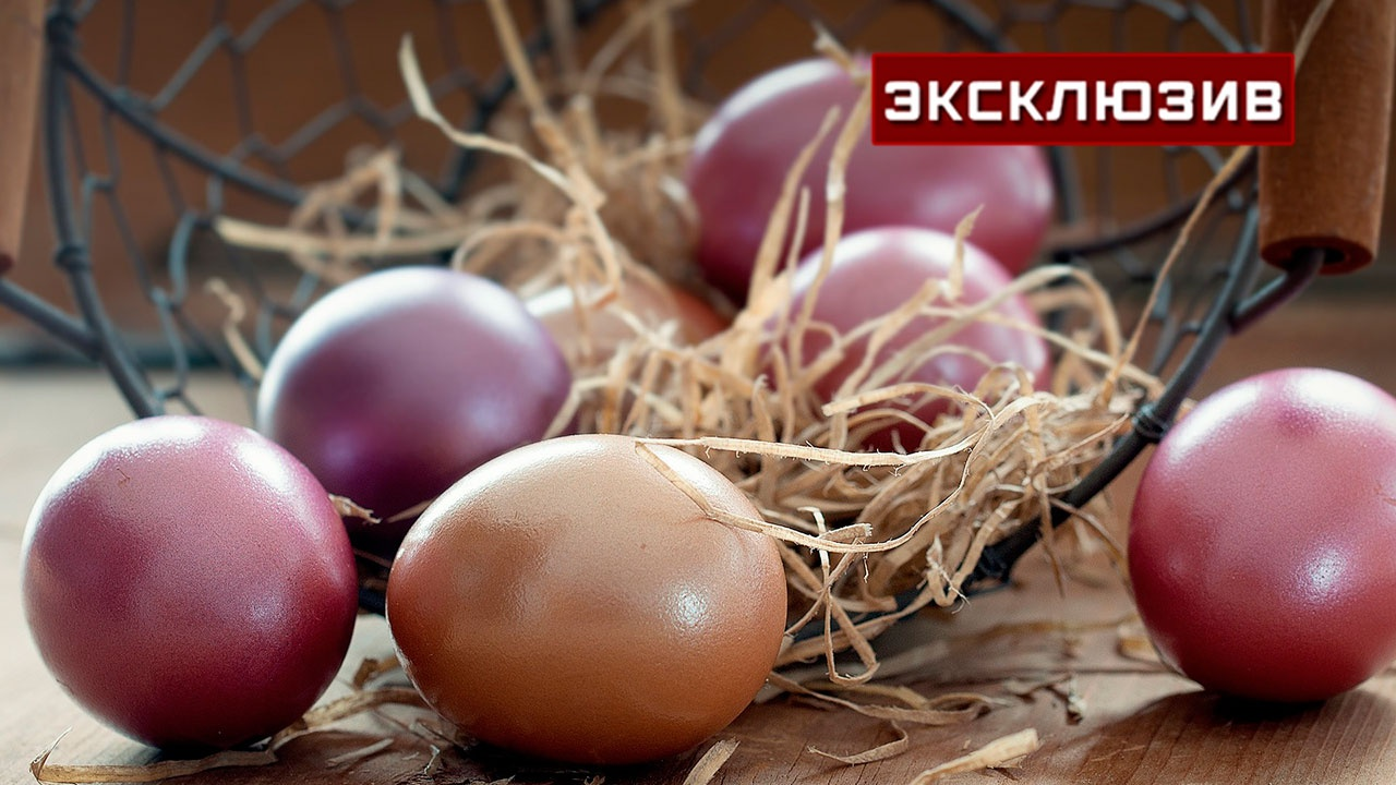 Диетолог рассказала о сроках хранения пасхальных яиц