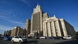 В МИД рассказали, рассматривается ли сценарий отключения РФ от SWIFT