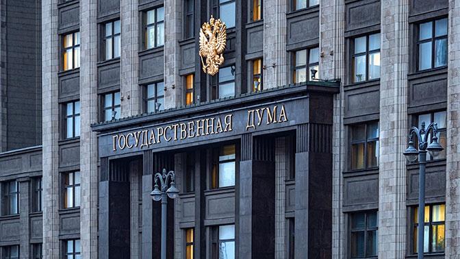 В Госдуме рассказали о работе над реализацией послания Путина